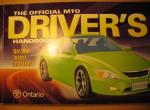 Система водительских прав